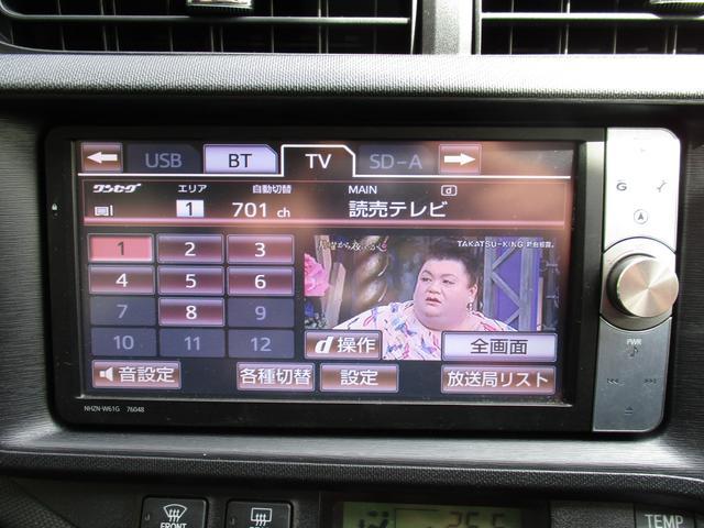 トヨタ アクア G モデリスタエアロ 純正HDDナビTV