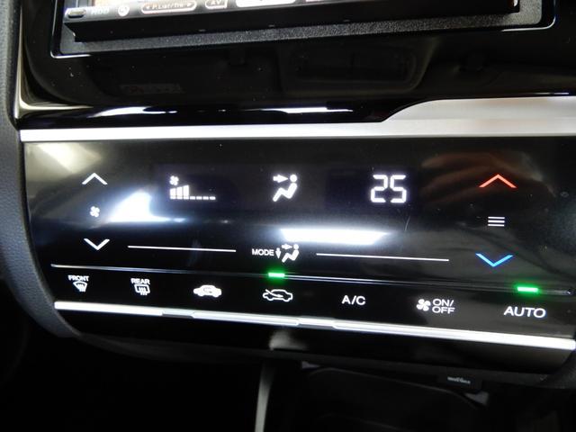 ホンダ フィット 13G・Lパッケージ パイオニアHDDナビ LEDライト