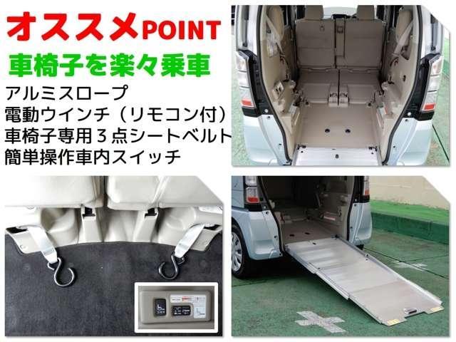 G-Lpkg車イス仕様 アルミスロープ 電動ウィンチ(4枚目)