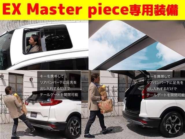 EX・マスターピース デモカー ブラウン内装 3列シート(5枚目)
