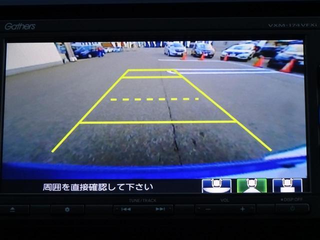 G・Lパッケージ ナビ Rカメラ 当社顧客ワンオーナー車(6枚目)