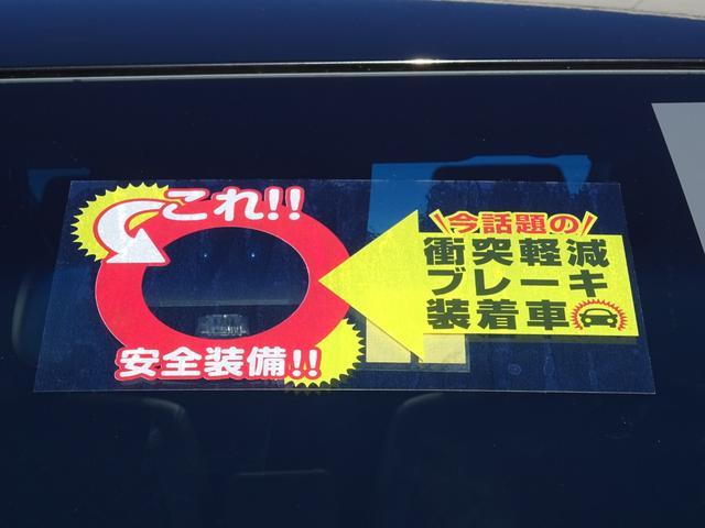 G・ターボパッケージ 衝突軽減装置 ナビ クルコン パドル(5枚目)