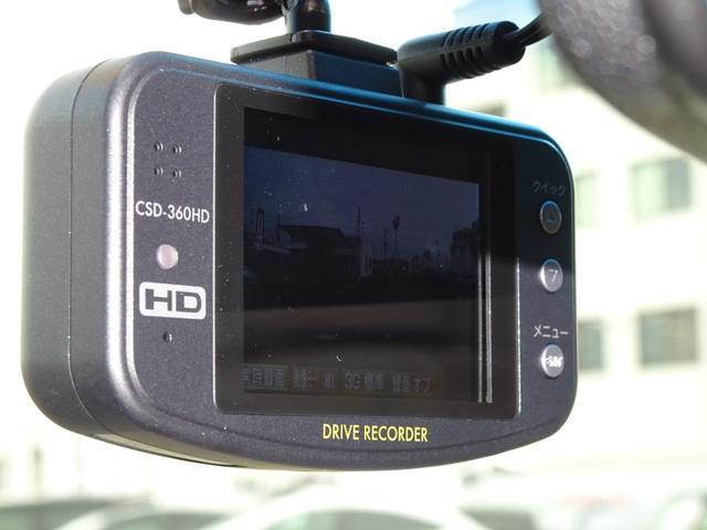 今やドライブレコーダーは必需品! 万が一のときにしっかりと証拠を残しましょう!旅の思い出をドライブ映像としても残せますよ!