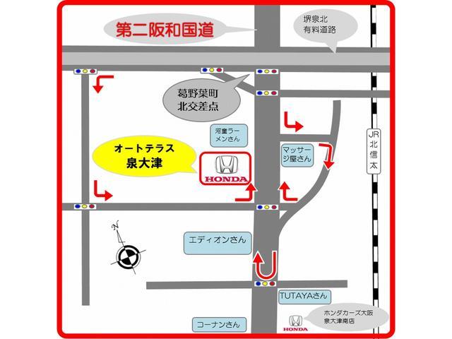 【電車でご来店は】JR阪和線 北信太駅から10分程 南海本線 北助松駅から15分程。【お車でご来店は】第二版和国道26号線の「葛の葉町交差点」南側で、北に「河童ラーメン本舗」南に「GEO」が隣接。