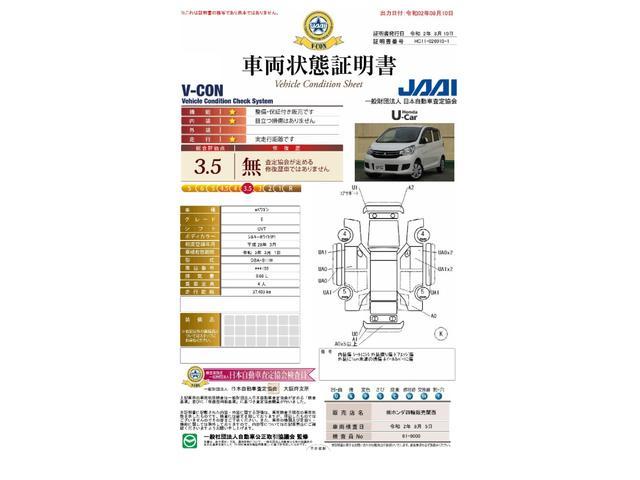 E ワンオーナー車 クラリオンメモリーナビ・・CD/DVD/BTA/USB/SD/TV・・ バックカメラ 運転席シートヒーター キーレスエントリーKEY(7枚目)