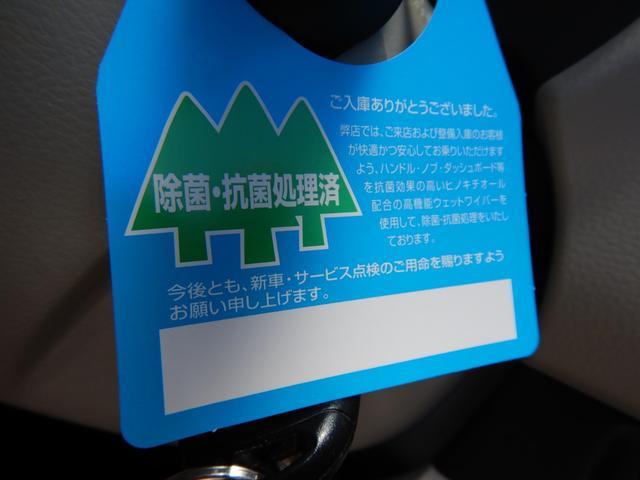 E ワンオーナー車 クラリオンメモリーナビ・・CD/DVD/BTA/USB/SD/TV・・ バックカメラ 運転席シートヒーター キーレスエントリーKEY(13枚目)