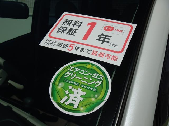 E ワンオーナー車 クラリオンメモリーナビ・・CD/DVD/BTA/USB/SD/TV・・ バックカメラ 運転席シートヒーター キーレスエントリーKEY(21枚目)