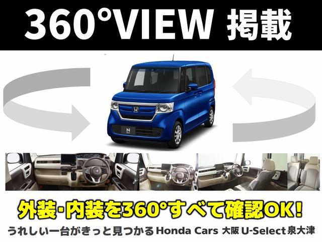 E ワンオーナー車 クラリオンメモリーナビ・・CD/DVD/BTA/USB/SD/TV・・ バックカメラ 運転席シートヒーター キーレスエントリーKEY(28枚目)