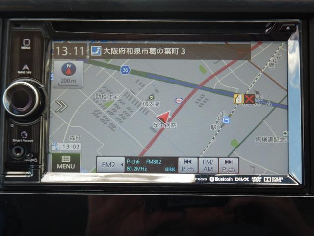 E ワンオーナー車 クラリオンメモリーナビ・・CD/DVD/BTA/USB/SD/TV・・ バックカメラ 運転席シートヒーター キーレスエントリーKEY(50枚目)