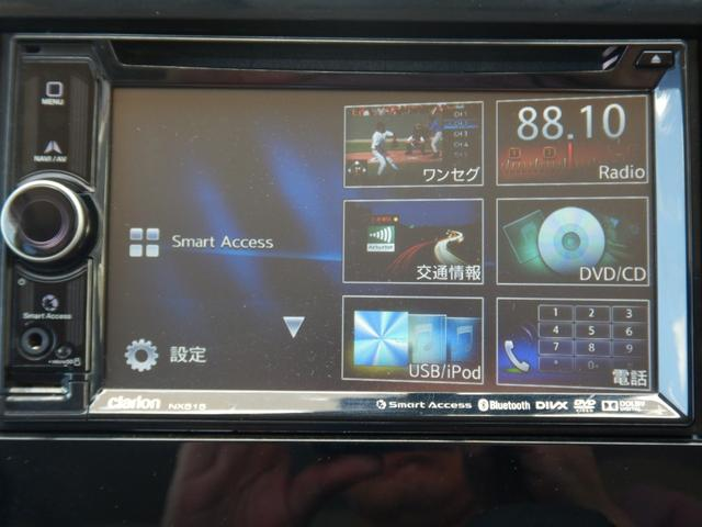 E ワンオーナー車 クラリオンメモリーナビ・・CD/DVD/BTA/USB/SD/TV・・ バックカメラ 運転席シートヒーター キーレスエントリーKEY(51枚目)