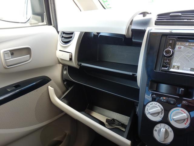 E ワンオーナー車 クラリオンメモリーナビ・・CD/DVD/BTA/USB/SD/TV・・ バックカメラ 運転席シートヒーター キーレスエントリーKEY(54枚目)