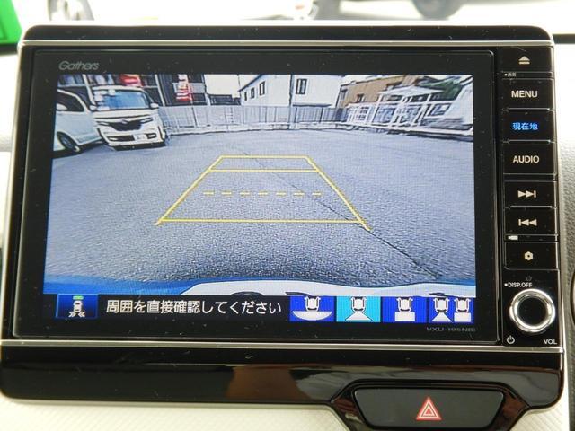 Lホンダセンシング ・・当社デモカー 8インチナビ・スマホ連携 CD録再対応・ リアカメラあんしんプラス2 ETC  渋滞追従 車間&車線維持オートクルーズ サイド&カーテンエアバック オートパーキングブレーキ(53枚目)