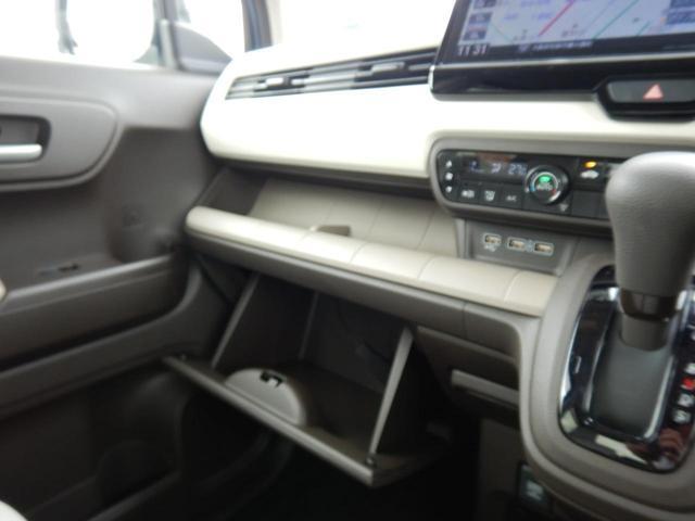 Lホンダセンシング ・・当社デモカー 8インチナビ・スマホ連携 CD録再対応・ リアカメラあんしんプラス2 ETC  渋滞追従 車間&車線維持オートクルーズ サイド&カーテンエアバック オートパーキングブレーキ(61枚目)
