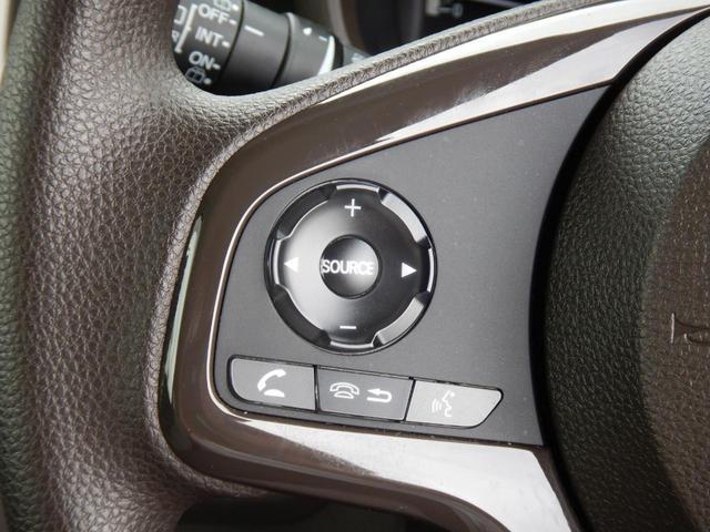 Lホンダセンシング ・・当社デモカー 8インチナビ・スマホ連携 CD録再対応・ リアカメラあんしんプラス2 ETC  渋滞追従 車間&車線維持オートクルーズ サイド&カーテンエアバック オートパーキングブレーキ(63枚目)