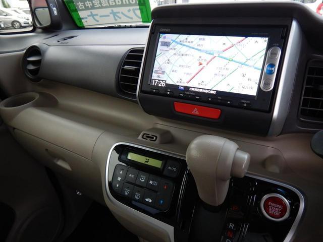 G・Lパッケージ ・・当社顧客ワンオーナー車 後期型 純正ナビ・CD/DVD/BTA/USB/TV・ バックカメラ ETC 左側電動スライドドア 後席スライド機構 テーブル スクリーンシェード スマートキー2個(3枚目)
