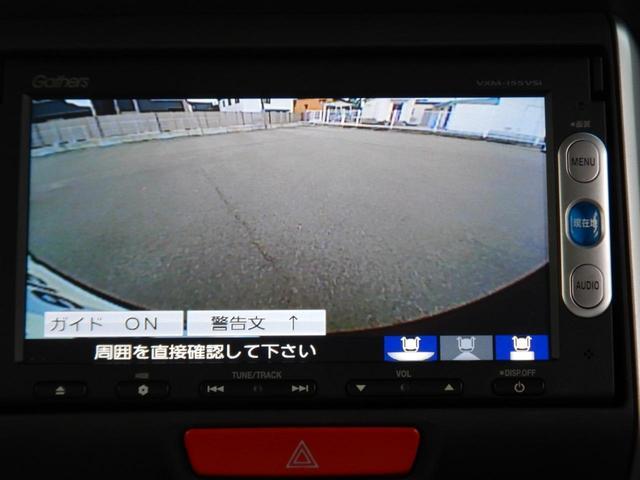 G・Lパッケージ ・・当社顧客ワンオーナー車 後期型 純正ナビ・CD/DVD/BTA/USB/TV・ バックカメラ ETC 左側電動スライドドア 後席スライド機構 テーブル スクリーンシェード スマートキー2個(4枚目)