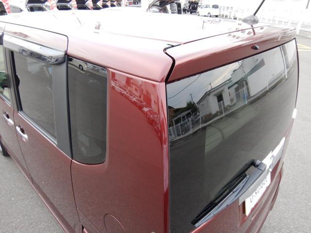 G・Lパッケージ ・・当社顧客ワンオーナー車 後期型 純正ナビ・CD/DVD/BTA/USB/TV・ バックカメラ ETC 左側電動スライドドア 後席スライド機構 テーブル スクリーンシェード スマートキー2個(45枚目)