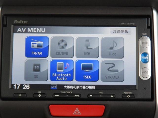 G・Lパッケージ ・・当社顧客ワンオーナー車 後期型 純正ナビ・CD/DVD/BTA/USB/TV・ バックカメラ ETC 左側電動スライドドア 後席スライド機構 テーブル スクリーンシェード スマートキー2個(53枚目)