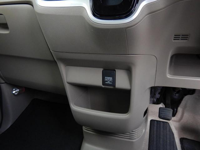 G・Lパッケージ ・・当社顧客ワンオーナー車 後期型 純正ナビ・CD/DVD/BTA/USB/TV・ バックカメラ ETC 左側電動スライドドア 後席スライド機構 テーブル スクリーンシェード スマートキー2個(57枚目)