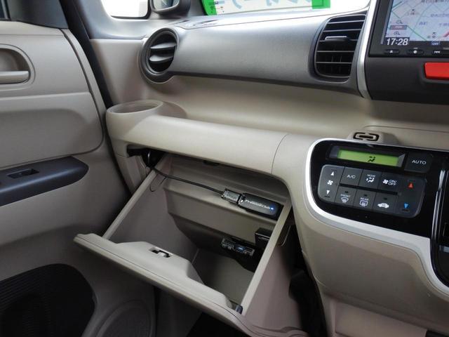 G・Lパッケージ ・・当社顧客ワンオーナー車 後期型 純正ナビ・CD/DVD/BTA/USB/TV・ バックカメラ ETC 左側電動スライドドア 後席スライド機構 テーブル スクリーンシェード スマートキー2個(59枚目)