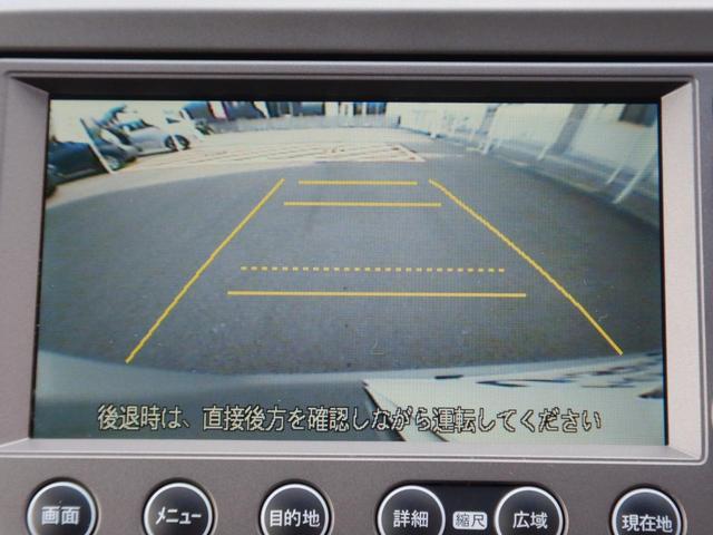 G ハイウェイエディション ・・当社顧客ワンオーナー車 走行2.5K MOP HDDナビ・CD/DVD/SC/TV/VTR入力・ バックカメラ ETC キーレスKEY(4枚目)