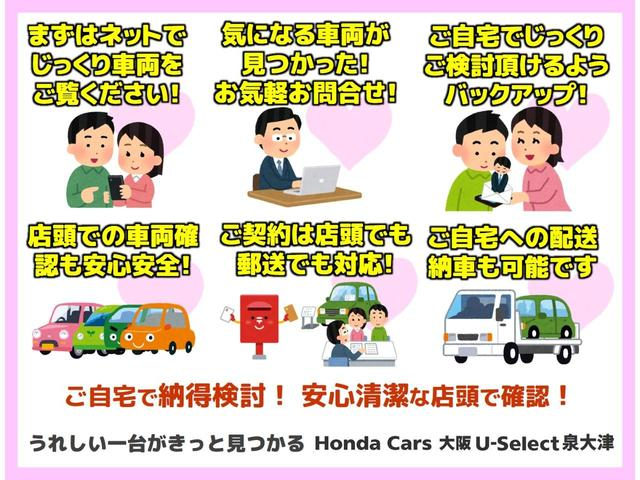 G ハイウェイエディション ・・当社顧客ワンオーナー車 走行2.5K MOP HDDナビ・CD/DVD/SC/TV/VTR入力・ バックカメラ ETC キーレスKEY(5枚目)