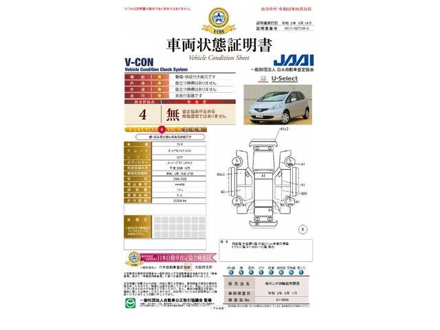G ハイウェイエディション ・・当社顧客ワンオーナー車 走行2.5K MOP HDDナビ・CD/DVD/SC/TV/VTR入力・ バックカメラ ETC キーレスKEY(6枚目)