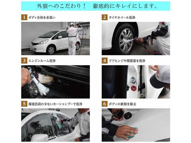 G ハイウェイエディション ・・当社顧客ワンオーナー車 走行2.5K MOP HDDナビ・CD/DVD/SC/TV/VTR入力・ バックカメラ ETC キーレスKEY(23枚目)