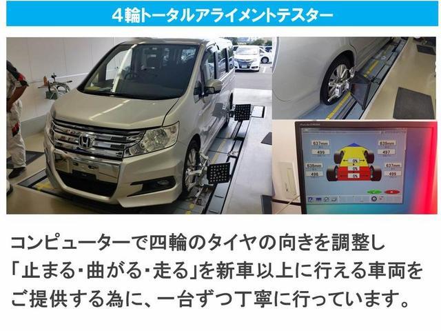 G ハイウェイエディション ・・当社顧客ワンオーナー車 走行2.5K MOP HDDナビ・CD/DVD/SC/TV/VTR入力・ バックカメラ ETC キーレスKEY(26枚目)