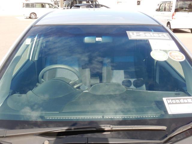 G ハイウェイエディション ・・当社顧客ワンオーナー車 走行2.5K MOP HDDナビ・CD/DVD/SC/TV/VTR入力・ バックカメラ ETC キーレスKEY(41枚目)
