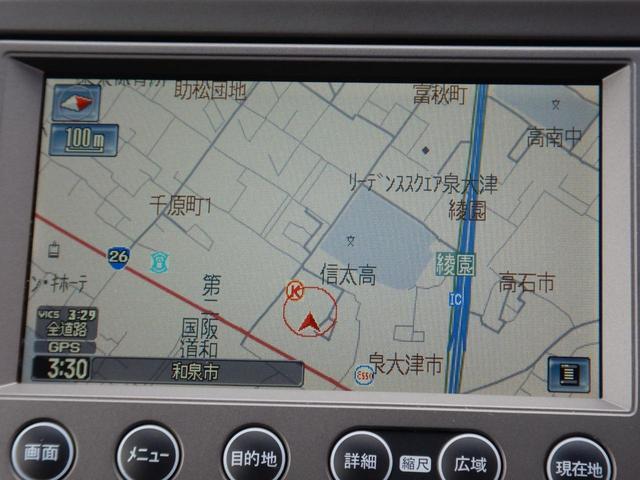 G ハイウェイエディション ・・当社顧客ワンオーナー車 走行2.5K MOP HDDナビ・CD/DVD/SC/TV/VTR入力・ バックカメラ ETC キーレスKEY(54枚目)