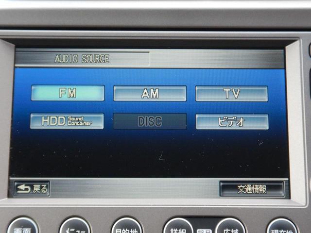G ハイウェイエディション ・・当社顧客ワンオーナー車 走行2.5K MOP HDDナビ・CD/DVD/SC/TV/VTR入力・ バックカメラ ETC キーレスKEY(55枚目)