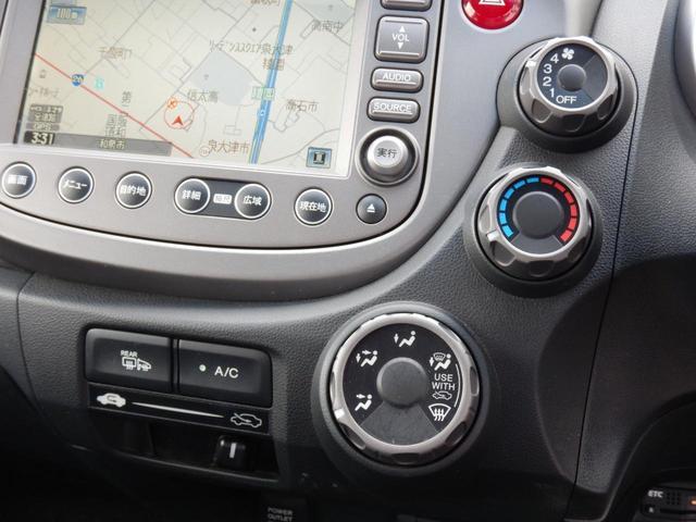 G ハイウェイエディション ・・当社顧客ワンオーナー車 走行2.5K MOP HDDナビ・CD/DVD/SC/TV/VTR入力・ バックカメラ ETC キーレスKEY(57枚目)