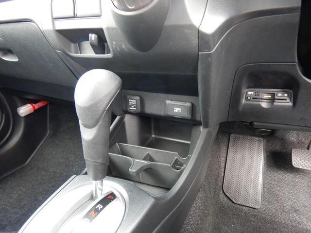 G ハイウェイエディション ・・当社顧客ワンオーナー車 走行2.5K MOP HDDナビ・CD/DVD/SC/TV/VTR入力・ バックカメラ ETC キーレスKEY(58枚目)