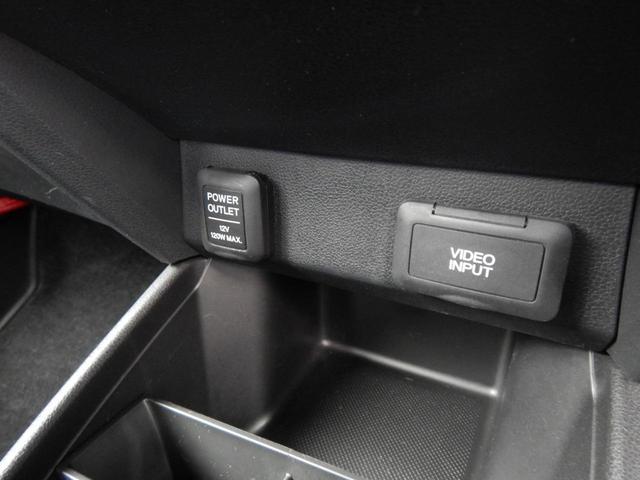 G ハイウェイエディション ・・当社顧客ワンオーナー車 走行2.5K MOP HDDナビ・CD/DVD/SC/TV/VTR入力・ バックカメラ ETC キーレスKEY(59枚目)