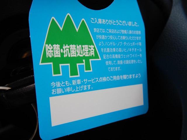 G ハイウェイエディション ・・当社顧客ワンオーナー車 走行2.5K MOP HDDナビ・CD/DVD/SC/TV/VTR入力・ バックカメラ ETC キーレスKEY(64枚目)