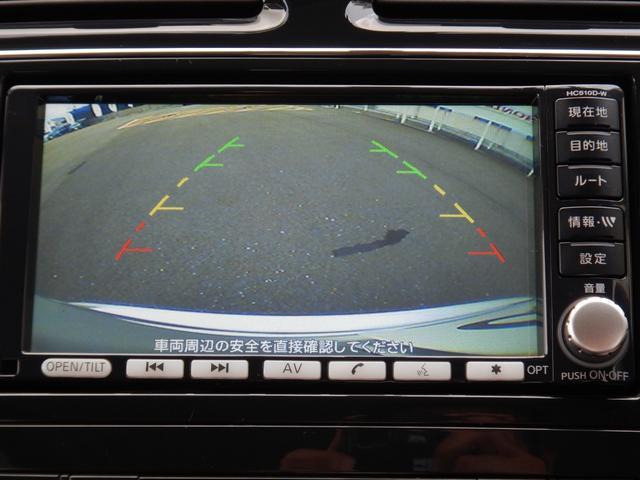 ハイウェイスター Jパッケージ ・・ワンオーナー車 純正ナビ バックカメラ 前後ドライブレコーダー ETC オートクルーズ 両側電動スライドドア スマートキー HIDライト 前後オートエアコン(5枚目)