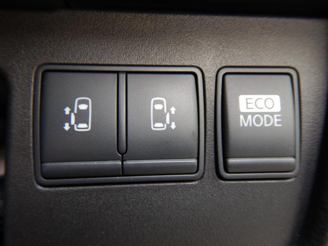 ハイウェイスター Jパッケージ ・・ワンオーナー車 純正ナビ バックカメラ 前後ドライブレコーダー ETC オートクルーズ 両側電動スライドドア スマートキー HIDライト 前後オートエアコン(8枚目)