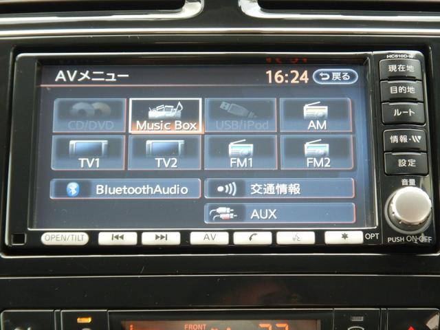 ハイウェイスター Jパッケージ ・・ワンオーナー車 純正ナビ バックカメラ 前後ドライブレコーダー ETC オートクルーズ 両側電動スライドドア スマートキー HIDライト 前後オートエアコン(54枚目)
