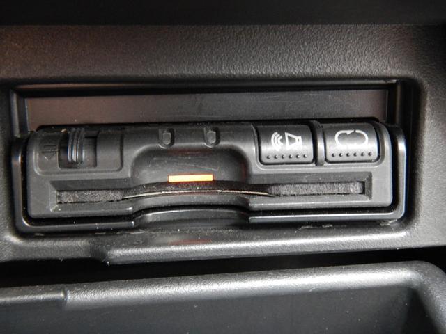 ハイウェイスター Jパッケージ ・・ワンオーナー車 純正ナビ バックカメラ 前後ドライブレコーダー ETC オートクルーズ 両側電動スライドドア スマートキー HIDライト 前後オートエアコン(64枚目)