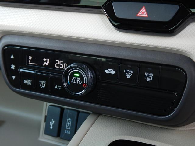 G・Lターボホンダセンシング ・・当社デモカー 8インチナビ・スマホ連携可CD録再対応・ バックカメラ ETC 衝突軽減装置 車線&車間維持オートクルーズ サイド&カーテンエアバック 両側パワースライドドア LEDヘッドライト(54枚目)