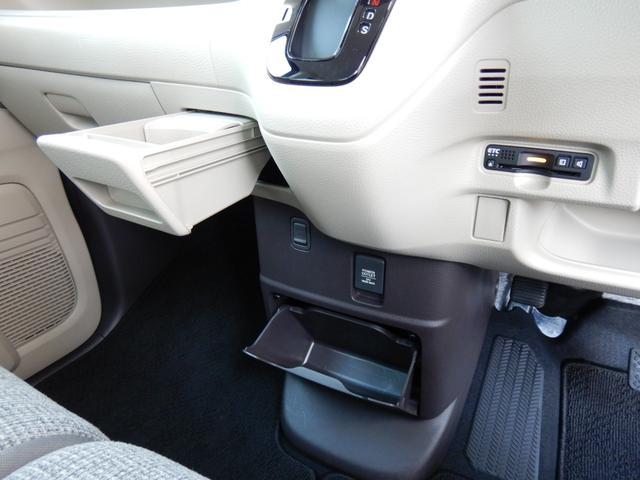 G・Lターボホンダセンシング ・・当社デモカー 8インチナビ・スマホ連携可CD録再対応・ バックカメラ ETC 衝突軽減装置 車線&車間維持オートクルーズ サイド&カーテンエアバック 両側パワースライドドア LEDヘッドライト(56枚目)