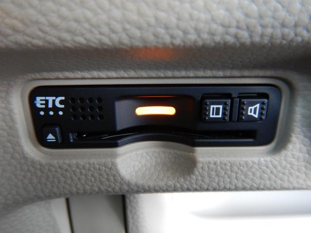 G・Lターボホンダセンシング ・・当社デモカー 8インチナビ・スマホ連携可CD録再対応・ バックカメラ ETC 衝突軽減装置 車線&車間維持オートクルーズ サイド&カーテンエアバック 両側パワースライドドア LEDヘッドライト(57枚目)