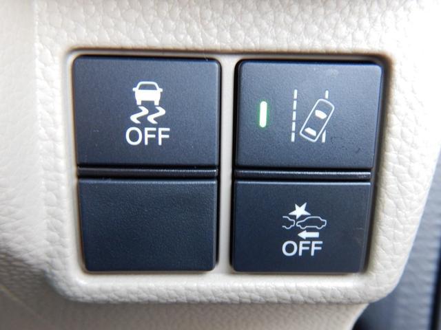 G・Lターボホンダセンシング ・・当社デモカー 8インチナビ・スマホ連携可CD録再対応・ バックカメラ ETC 衝突軽減装置 車線&車間維持オートクルーズ サイド&カーテンエアバック 両側パワースライドドア LEDヘッドライト(66枚目)
