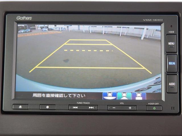 G・Lホンダセンシング ・・当社顧客ワンオーナー車 純正ナビ・スマホ連携対応・ バックカメラ Fドラレコ 後席スクリーンシェード LEDヘッドライト 衝突軽減装置 車間&車線維持クルコン 左パワースライドドア(4枚目)