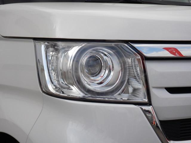 G・Lホンダセンシング ・・当社顧客ワンオーナー車 純正ナビ・スマホ連携対応・ バックカメラ Fドラレコ 後席スクリーンシェード LEDヘッドライト 衝突軽減装置 車間&車線維持クルコン 左パワースライドドア(40枚目)