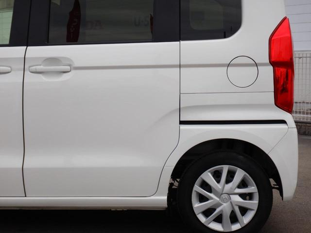 G・Lホンダセンシング ・・当社顧客ワンオーナー車 純正ナビ・スマホ連携対応・ バックカメラ Fドラレコ 後席スクリーンシェード LEDヘッドライト 衝突軽減装置 車間&車線維持クルコン 左パワースライドドア(45枚目)
