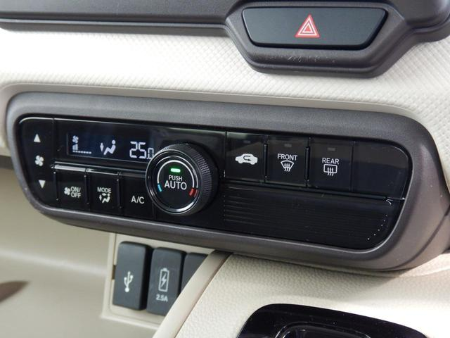 G・Lホンダセンシング ・・当社顧客ワンオーナー車 純正ナビ・スマホ連携対応・ バックカメラ Fドラレコ 後席スクリーンシェード LEDヘッドライト 衝突軽減装置 車間&車線維持クルコン 左パワースライドドア(56枚目)