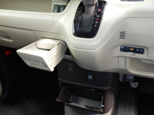 G・Lホンダセンシング ・・当社顧客ワンオーナー車 純正ナビ・スマホ連携対応・ バックカメラ Fドラレコ 後席スクリーンシェード LEDヘッドライト 衝突軽減装置 車間&車線維持クルコン 左パワースライドドア(57枚目)