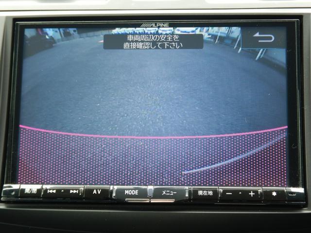 15Sスポーツエディション ・・ワンオーナー車 アルパイン製8インチナビ バックカメラ ETC 前後障害物センサー HIDヘッドライト 16アルミホイール マニュアルモード付きシフトレバー(58枚目)